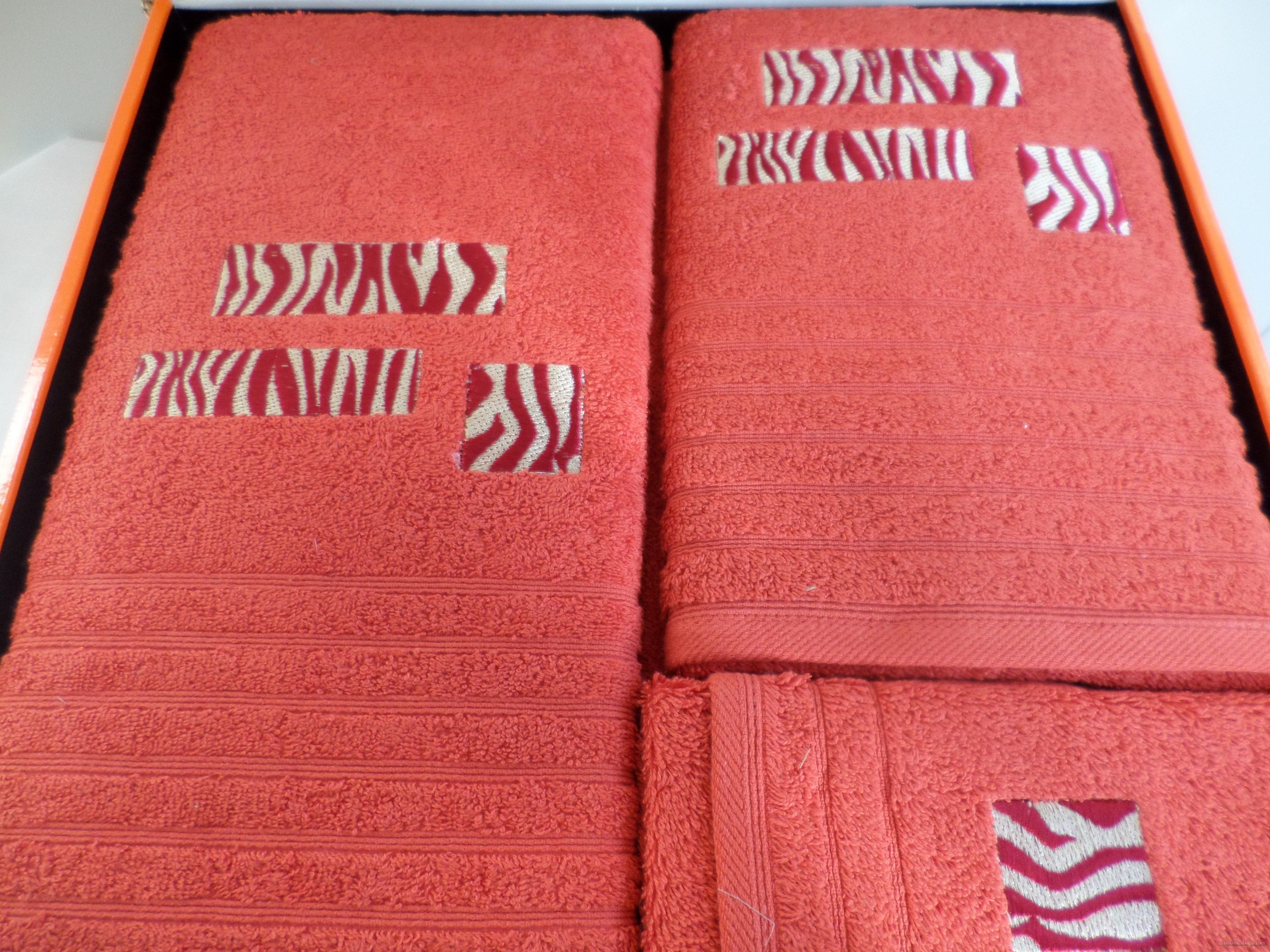 Nuestros Productos Juego de toallas Dakar