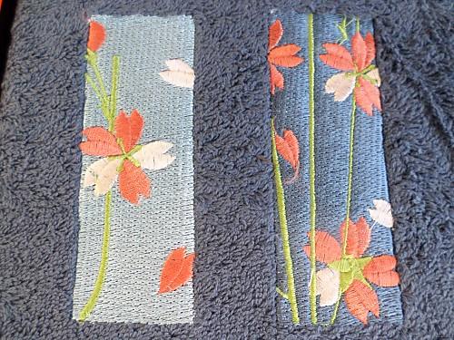Juego de toallas Osaka