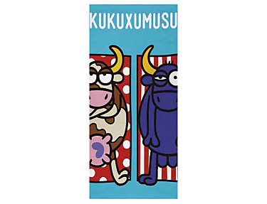 Textil Tarragó - Toalla de playa grande Kukuxumusu Toke
